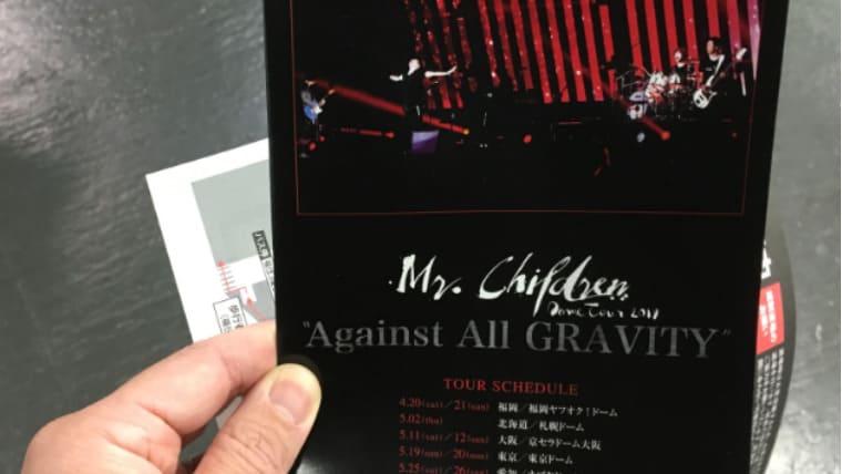 ミスチルコンサートツアー 札幌