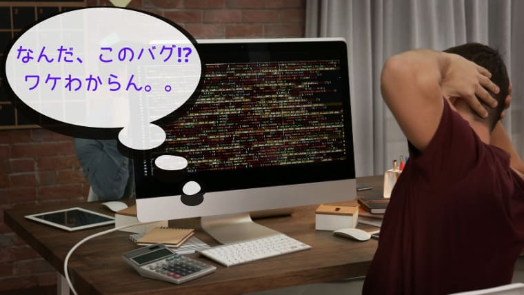 書かれているコードの内容が理解できない
